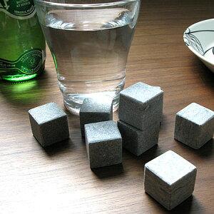 オンザロックス(石のアイスキューブ アリ・トゥルネン Ari Turunen ON THE ROCKS ウイスキーロック 氷の代用 キッチン雑貨 北欧 おすすめギフト)