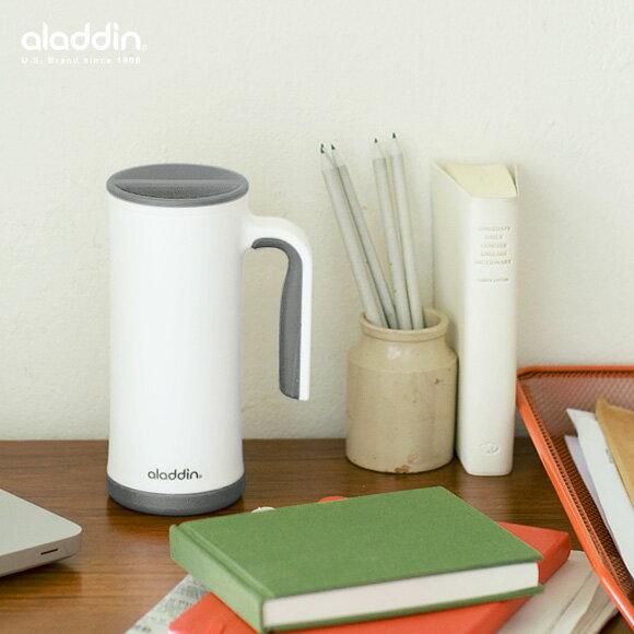 aladdin AVEO ハンドル付きタンブラー 0.3L(アラジン/水筒/水とう/マイボトル/アウトドア/行楽/電子レンジ対応)