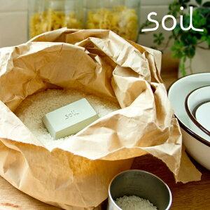 乾燥調湿剤 soil ソイル 珪藻土 ドライングブロック ラージ 日本製 砂糖 塩 固まらない 全4色 乾燥剤 食品用 除湿剤 【正規品】