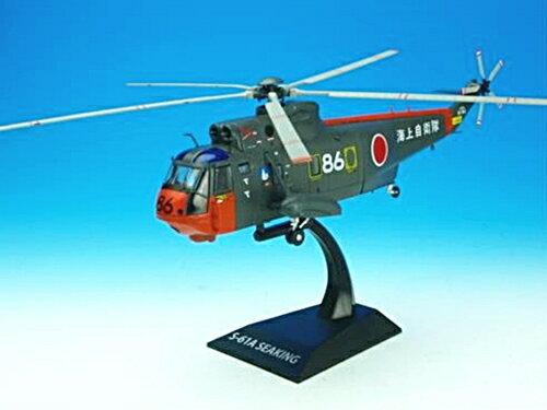 KB WINGS(KBウイングス) 1/72 S-61A シーキング 海上自衛隊 しらせ飛行科