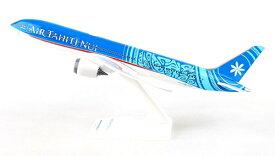 SKYMARKS(スカイマークス) 1/200 ボーイング 787-9 エア タヒチヌイ