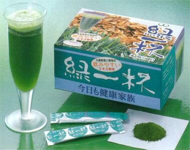 青汁大麦若葉緑一杯