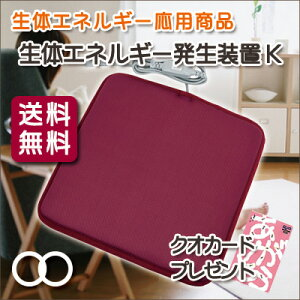 https://image.rakuten.co.jp/plus1shop/cabinet/shohin/white/hasseisoutik.jpg