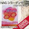 <BeFo>NAG胶原蛋白果冻