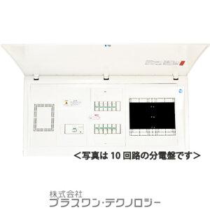 電気誘導翻訳機能付分電盤「さとりIH」/生体エネルギー商品/株式会社マルセイ