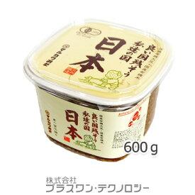 【マルカワみそ】 有機みそ 日本 600g