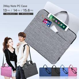 ノートパソコン ケース バッグ PCケース 肩掛け 手提げ 13 14 15 インチ Macbook Pro Air パソコン メンズ レディース パソコンカバー 軽量