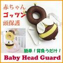 赤ちゃん 頭保護 転倒防止 安心 ミツバチ リュック メッシュ素材