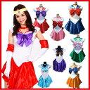 ハロウィン コスプレ 衣装 美少女戦士セーラームーン 選べる7色 セーラームーン セット レディース コスチューム 2018 大人用 可愛い …