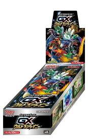 ポケモンカードゲーム サン&ムーン ハイクラスパック GXウルトラシャイニー ポケモン Pokemon Card Game 1BOX 10パック トレーディングカード
