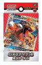 ポケモンカードゲーム サン&ムー GXスタートデッキ リザードン ポケモン Pokemon Card Game トレーディングカード