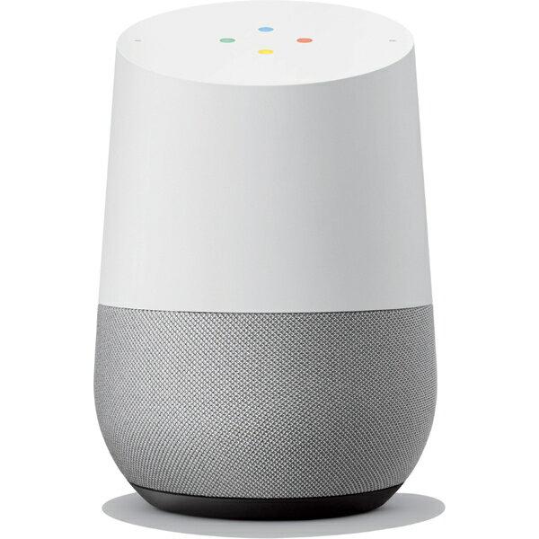 Google Home グーグルホーム スマートスピーカー