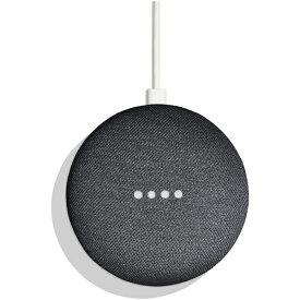 Google GOOGLE HOME MINI CHARCOAL グーグルホーム ミニ チャコール