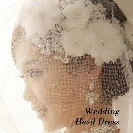 結婚式 ウエディング 髪飾り ビジュー ヘッドドレス ホワイト 花 ヘアアクセサリー ピン ブライダル 花嫁 成人式