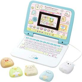 新品 送料無料 マウスできせかえ! すみっコぐらしパソコン おもちゃ こども セガ SEGA
