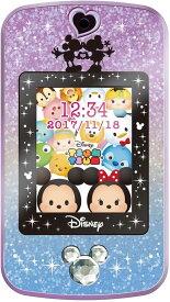 新品 送料無料 ディズニーキャラクターズ Magical Me pod マジカルミーポッド パープル&ブルー