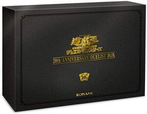 新品 送料無料 遊戯王OCG デュエルモンスターズ 20th ANNIVERSARY DUELIST BOX