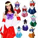 ハロウィン コスプレ 仮装 美少女戦士セーラームーン 衣装 選べる7色 セーラームーン セット レディース コスチューム 2019 大人用 可…