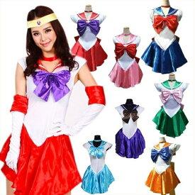 ハロウィン コスプレ 仮装 美少女戦士セーラームーン 衣装 選べる7色 セーラームーン セット レディース コスチューム 2019 大人用 可愛い 人気
