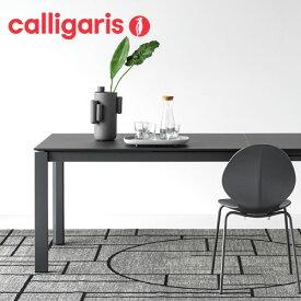 正規代理店 カリガリス calligarisDUCA デュカウッド CS4089ML130カリガリス ダイニングテーブル ダイニングテーブル 6人掛け カリガリス テーブル