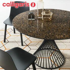 正規代理店 カリガリス calligarisヴォルテックス vortex CS4108-RD 120Cカリガリス ダイニングテーブル カリガリス テーブル セラミック ダイニングテーブル
