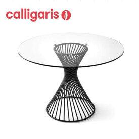 正規代理店 カリガリス calligarisvortex ヴォルテックス CS4108RD 120 Vカリガリス ダイニングテーブル イタリア ガラス天板 丸型 円形 ガラステーブル