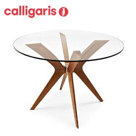 正規代理店 calligaris カリガリスダイニングテーブル トーキョーCS18FD120 tokyoカリガリス ダイニングテーブル ダイニングテーブル 丸型 カリガリス ガラステーブル