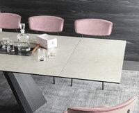 カリガリスcalligarisテーブルダイニングテーブルイタリア製ICAROCS/4114-RC