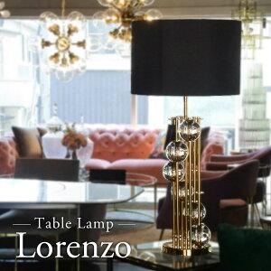 EICHHOLTZ アイホールツ テーブルランプLORENZO109975/ゴールド ブラックシェード/クリスタルガラス使用テーブルランプ おしゃれ テーブルランプ ラグジュアリー
