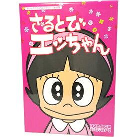 さるとびエッちゃん DVD-BOX デジタルリマスター版想い出のアニメライブラリー 第45集原作:石森章太郎送料無料