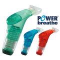 パワーブリーズプラスパワーブリーズプラス呼吸筋を鍛え、持久力を改善する呼吸息切れ呼吸筋呼吸筋力呼吸筋の筋トレ器具