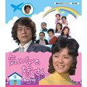 気になる嫁さん Blu-ray ブルーレイ 昭和の名作ライブラリー 第64集ベストフィールド