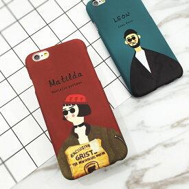 iphone ケース おもしろ LEON iPhone 7 8 X XR XS XSMax ケース 赤青 耐衝撃 スマホケース アイフォン 5 se 6 6s Plus カバー 軽量 おしゃれ かわいい 映画 韓国 レオン マチルダ 誕生日 記念日 select ギフト プレゼント などに 5 5s se 6 6s Plus