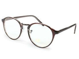人気の丸型 ファッション ボストン メガネ おしゃれ かわいい 伊達 眼鏡 レトロ フレーム メンズ レディース ユニセックス 誕生日 記念日 select ギフト プレゼント などに