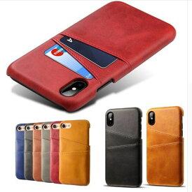 iphone ケース カード収納付き レザーケース 背面ポケット 耐衝撃 韓国 おもしろ iphone 7 8 X XS XR スマホケース アイフォン カバー 軽量 おしゃれ かわいい 誕生日 記念日 select ギフト プレゼント などに
