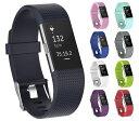 【送料無料】Fitbit Charge 2 対応 交換 バンド ベルト グリップ シリコン ソフト フィットビット アルタ スポーツ HR 交換用バンド 耐水 スポーツ 可愛い メンズ レディース 誕生日 記念日 select ギフト プレゼント などに