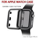 【送料無料】カーボン柄 Apple Watch Series 1 2 3 4 38mm 40mm 42mm 44mm 保護 カバー ケース アップル ウオッチ ハ…