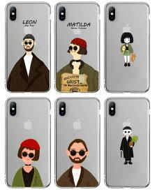 iphone ケース おもしろ LEON クリア iPhone 5 se 6 7 8 X XR XS XSMax Plus ケース 耐衝撃 スマホケース アイフォン カバー 軽量 韓国 おしゃれ かわいい 映画 レオン マチルダ 誕生日 記念日 select ギフト プレゼント などに