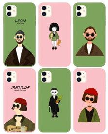iphone ケース おもしろ LEON 緑ピンク iPhone 5 se 6 7 8 X XR XS XSMax Plus ケース 耐衝撃 スマホケース アイフォン カバー 軽量 韓国 おしゃれ かわいい 映画 レオン マチルダ 誕生日 記念日 select ギフト プレゼント などに