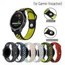 【送料無料】GARMIN Vivomove HR / Vivoactive 3 / フォア 645/245 交換ベルト ガーミン 2色 ランニング ジョギング …