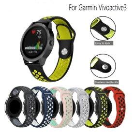 【送料無料】GARMIN Galaxy Watch HUAWEI WATCH 20mm 交換ベルト ガーミン ギャラクシーウォッチ ファーウェイウォッチ 2色 ランニング ジョギング シリコン 交換バンド スマートウォッチ かわいい かっこいい 耐水 誕生日 記念日 select ギフト プレゼント