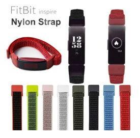 Fitbit Inspire HR / Fitbit Inspire / Fitbit Inspire2 / Fitbit Ace2 対応 交換 ナイロン スポーツ バンド ベルト シリコン ソフト フィットビット インスパイア HR Ace2 交換用バンド 耐水 スポーツ 可愛い メンズ レディース 誕生日 記念日 ギフト プレゼント などに