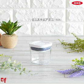 OXO オクソー ポップコンテナ2 ミニスクエア ミニ キッチン用品 食器 調理器具 保存容器 調味料入れ 塩 コショウ入れ