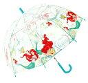 【送料無料】子供用ビニール傘 アリエル 32419 55cm ディズニーキャラクター ジェイズプランニング かさ 折りたたみ傘…