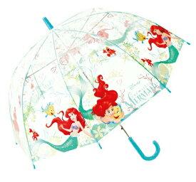 あす楽 子供用ビニール傘 アリエル 32419 55cm ディズニーキャラクター ジェイズプランニング かさ 折りたたみ傘 プレゼント