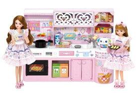 リカちゃん LF-06 おしゃべりいっぱいリカちゃんキッチン タカラトミー おもちゃ プレゼント