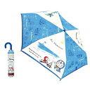 【送料無料】キャラクター折畳傘 Im Doraemon メモリー 90332 ドラえもん ジェイズプランニング かさ カサ ギフト プ…