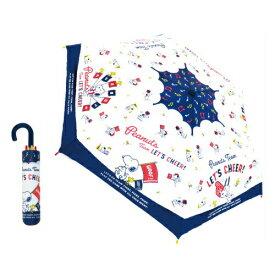 【送料無料】キャラクター折畳傘 スヌーピー チア 90341 ジェイズプランニング かさ カサ ギフト プレゼント