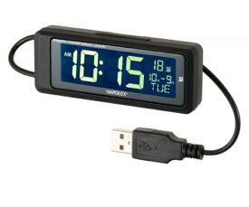 【送料無料】車用電波時計(常時点灯タイプ USB) ブラック/白色LED FIZZ-1083 ナポレックス ギフト プレゼント