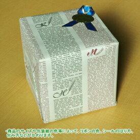 英字新聞柄ラッピングチケット【単品購入不可】 プレゼント